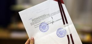 Сколько будет стоить заверить диплом у нотариуса