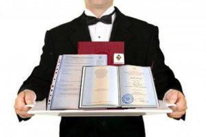 Сколько стоит купить диплом о высшем образовании