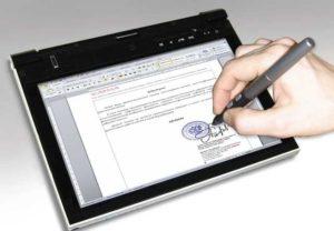 Сколько стоит сделать электронную подпись