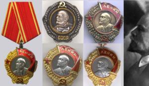 Сколько сейчас стоит орден Ленина