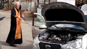 Сколько сейчас стоит освятить машину в церкви