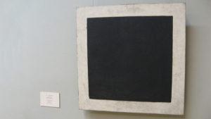Сколько сегодня стоит картина Малевича «Черный квадрат»