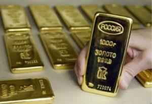 Сколько сейчас стоит 1 килограмм золота