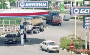 Сколько стоил бензин в СССР в разные годы