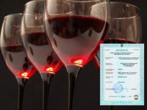 Сколько стоит лицензия на алкоголь в России