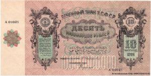 Сколько сейчас стоят бумажные деньги времен СССР